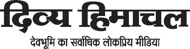 Divya Himachal