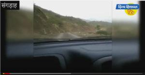 संगड़ाह के सींऊ गांव के लोग तंग सड़कों से परेशान – दिव्य हिमाचल वेब टीवी