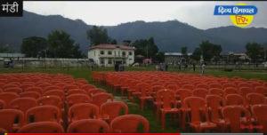 द ग्रेट खली के शो के लिए मंडी का पड्डल मैदान तैयार – दिव्य हिमाचल वेब टीवी