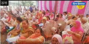 सांसद अनुराग बोले, गरीबों का मुफ्त इलाज कर रही केंद्र सरकार। दिव्य हिमाचल वेब टीवी