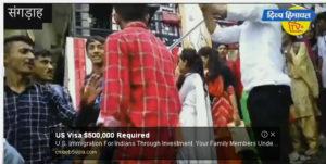 बसों की कमी से खफा संगड़ाह कालेज के छात्र संगठनों ने किया विरोध प्रदर्शन – दिव्य हिमाचल वेब टीवी