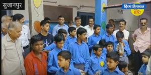 सुजानपुर में राजीव जयंती पर विधायक राजेंद्र राणा ने फल बांटे – दिव्य हिमाचल वेब टीवी