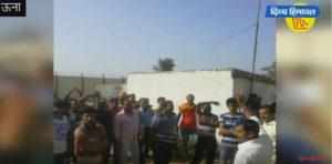 ऊना में मजदूर यूनियन का धरना प्रदर्शन । दिव्य हिमाचल टीवी