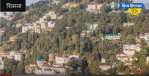 शिमला के ग्रामीण क्षेत्रों के बीएसएनएल उपभोक्ताओं को नहीं सताएगा कमजोर सिंग्रल