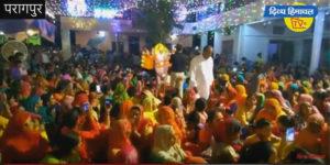 परागपुर के नाग मंदिर करियाड़ा में चला भजन संध्या का दौर