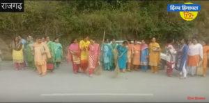 नगर पंचायत राजगढ़ में स्वच्छता ही सेवा अभियान के तहत स्वच्छता रैली निकाली