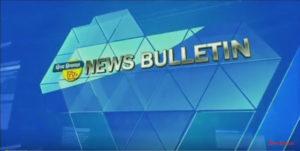 न्यूज़ बुलेटिन दिव्य हिमाचल टीवी – 14 अक्तूबर 2018