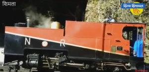कालका शिमला रेल ट्रैक तीसरी बार दौड़ा स्टीम इंजन, इंग्लैंड के 12 पर्यटकों ने किया सफर।