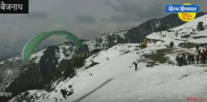 वाह राहुल! 20 फीट बर्फ से 40 घंटे बाद जालसू की पहाडिय़ों से सुरक्षित निकाला अमरीका का पायलट