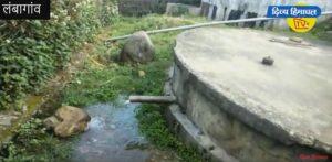 छलक रहा पानी का टैंक, पर लोग प्यासे