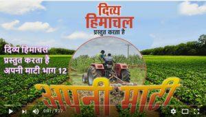 किसान-बागबान बुलेटिन: मुंह में जीरो बजट,डिपुओं में अंग्रेजी खाद