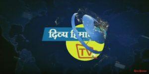 न्यूज़ बुलेटिन दिव्य हिमाचल टीवी – 18 अप्रैल 2019