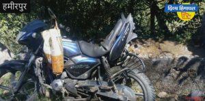 हमीरपुर में दर्दनाक सड़क हादसा, स्कूल बस से टकराए बाइक सवार युवक की मौत
