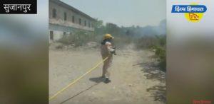 जंगल की आग स्कूल तक जा पहुंची