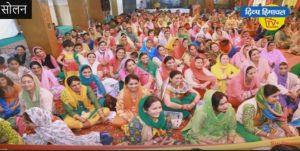 सोलन में 20 से बरसेगी अमृत वर्षा, 27 तक सुनें श्रीमद्भागवत कथा