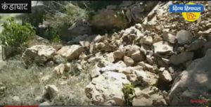 मकानों पर गिरे पत्थर, घर के बाहर भागे लोग