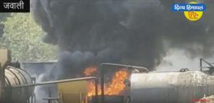 कोटला में धू-धू जला स्टोन क्रशर प्लांट