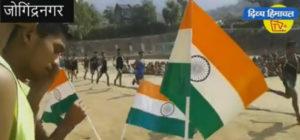 जोगिंद्रनगर में कौन दौड़ा सबसे तेज