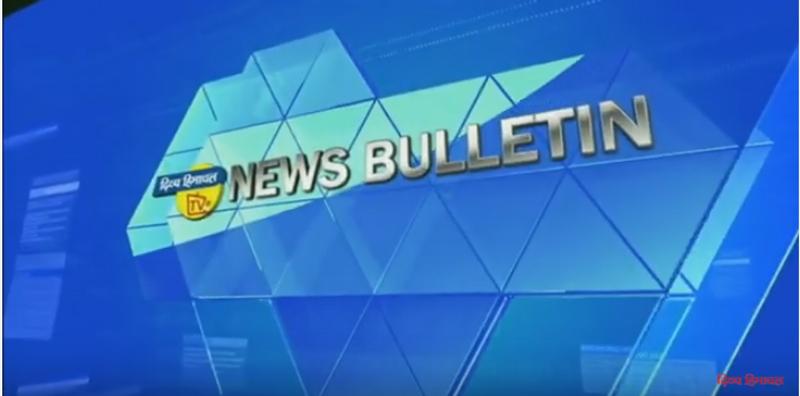 न्यूज़ बुलेटिन दिव्य हिमाचल टीवी – 04 जून 2019