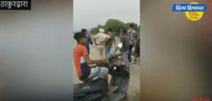 युवक को पकड़ने आई पंजाब पुलिस को गांव वालों ने बनाया बंधक, हथियार छीन की मारपीट