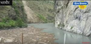 भेड़-बकरियां चराने गया ग्रामीण गायब, बुड्डिल नदी में गिरने की आशंका
