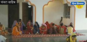 पांवटा के गुरुद्वारों मंदिरों में भक्तों ने नवाया शीश