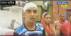 ज़मीन के लिए बहा खून; खेत में टायलट बना रहे बाप बेटे पर हमला, 17 साल का युवक लहूलुहान