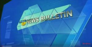 न्यूज़ बुलेटिन दिव्य हिमाचल टीवी – 21 अगस्त 2019