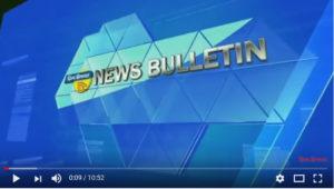न्यूज़ बुलेटिन दिव्य हिमाचल टीवी – 20 अगस्त 2019