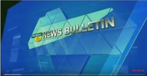 न्यूज़ बुलेटिन दिव्य हिमाचल टीवी – 28 अगस्त 2019
