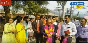 कंदरौर में धनवंतरी पूजा का अनूठा अंदाज
