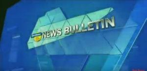 न्यूज़ बुलेटिन दिव्य हिमाचल टीवी – 25 अक्तूबर 2019