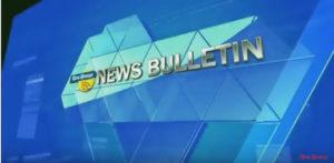 न्यूज़ बुलेटिन दिव्य हिमाचल टीवी – 29 अक्तूबर 2019