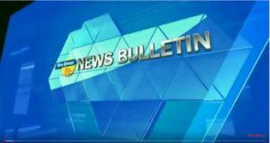न्यूज़ बुलेटिन दिव्य हिमाचल टीवी – 09 नवंबर 2019