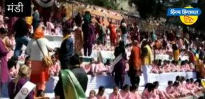 लिम्का बुक ऑफ रिकाड्र्स में दर्ज हुआ मंडी का सामूहिक कन्यापूजन।