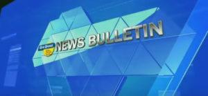 न्यूज़ बुलेटिन दिव्य हिमाचल टीवी – 17 दिसंबर 2019