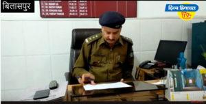 बिलासपुर पुलिस की सर्तकता ने बचाई कई जानें।
