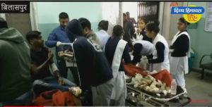 बिलासपुर में पलटी केरला के छात्रों शिक्षकों से भरी बस, 56 घायल।