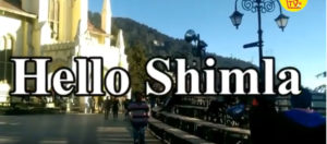 Hello Shimla – 05 Jan. 2020