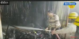 बद्दी में भयंकर आगजनी, लाखों का नुकसान