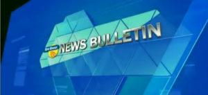 न्यूज़ बुलेटिन दिव्य हिमाचल टीवी – 01 फरवरी 2020