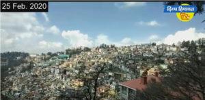 Hello Shimla – 25 Feb. 2020
