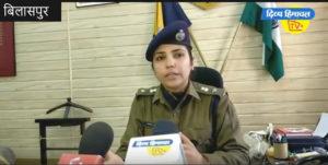 पुलिस के हत्थे चढ़ा बिहार का साइबर क्राइम गिरोह
