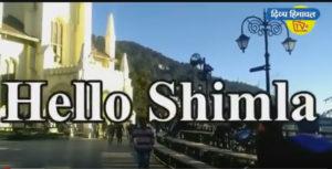 Hello Shimla – 28 Feb. 2020