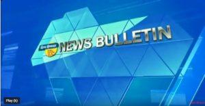 Divya Himachal News Bulletin 03 April 2020