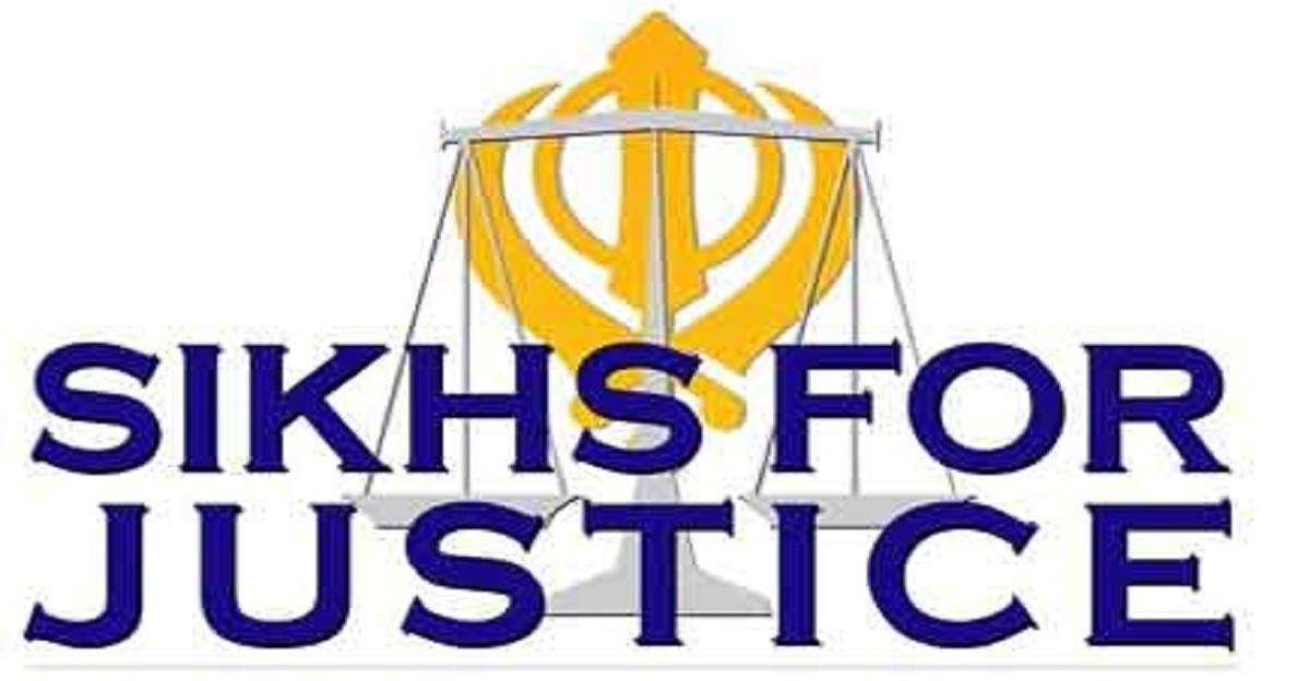 खालिस्तान समर्थक संगठन सिख फॉर जस्टिस की 40 वेबसाइट्स बैन, हरियाणा पुलिस ने देशद्रोह का दर्ज किया केस