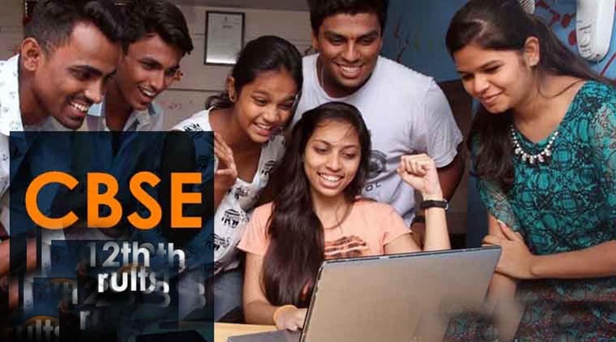 सीबीएसई बारहवीं कक्षा का रिजल्ट घोषित, 88.78 फीसदी छात्रों ने पास की परीक्षा