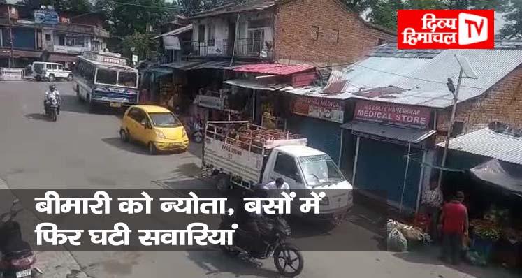 पंचरुखी में कोरोना से बेखौफ जनता दे रही बीमारी को न्योता, बसों में फिर घटी सवारियां,पर कोरोना नहीं है कारण