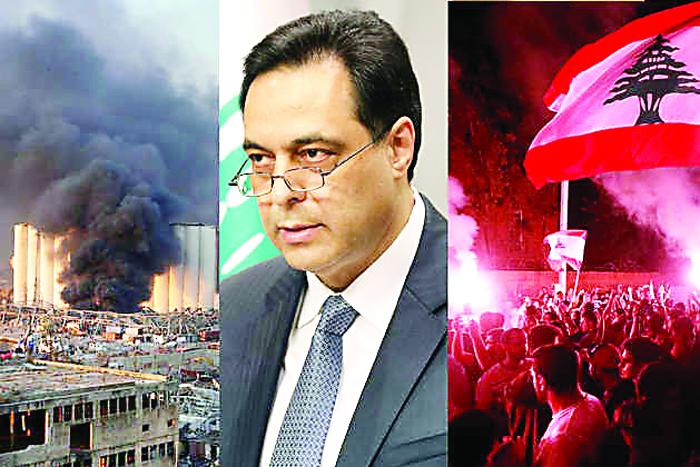 बेरूत धमाकों के बाद से बन रहा था दबाव,पीएम संग लेबनान की पूरी सरकार का इस्तीफा