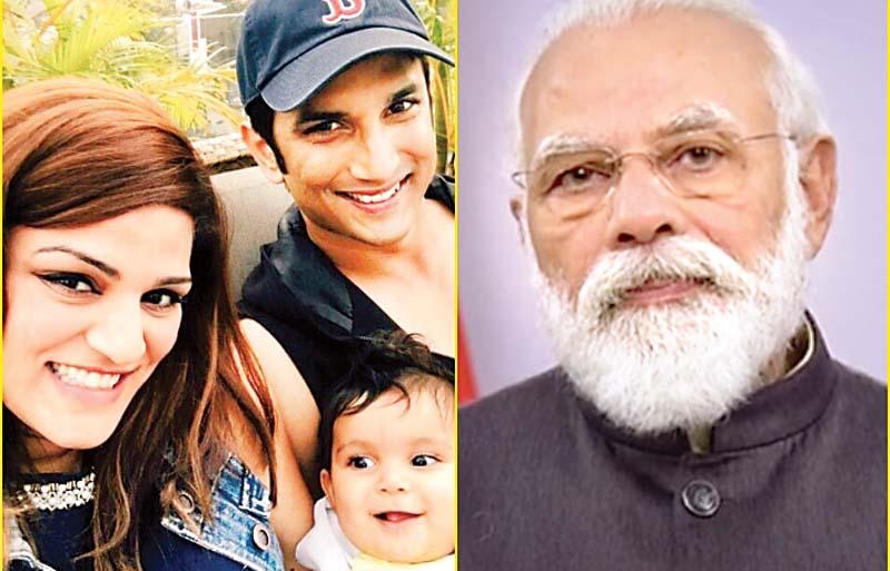 सुशांत राजपूत की बहन ने पीएम नरेंद्र मोदी से लगाई मदद को गुहार; जल्द करवाएं जांच, सबूतों से न हो छेड़छाड़